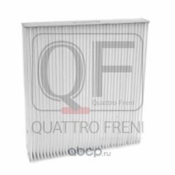 ФИЛЬТР САЛОНА (QUATTRO FRENI) QF20Q00014