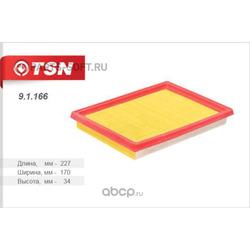Фильтр воздушный (TSN) 91166