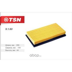Фильтр воздушный (TSN) 9160
