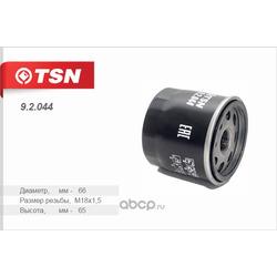 Фильтр масляный (TSN) 92044