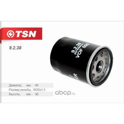 Фильтр масляный (TSN) 9238