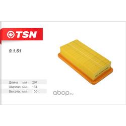 Фильтр воздушный (TSN) 9161