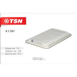Фильтр воздушный (TSN) 91281
