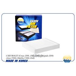 Фильтр салонный Cruze J300, J305, J308 (AMD) AMDFC39