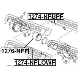 Втулка направляющая суппорта тормозного переднего (Febest) 1274NFUPF