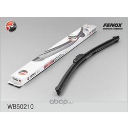 Щетка стеклоочистителя бескаркасная 510mm(а7,4) (FENOX) WB50210