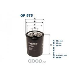 Фильтр масляный Filtron (Filtron) OP575