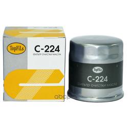 Фильтр масляный (TopFils) C224