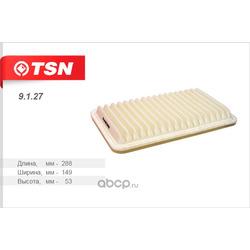 Фильтр воздушный (TSN) 9127