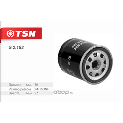 Фильтр масляный (TSN) 92182