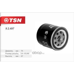 Фильтр масляный (TSN) 92497