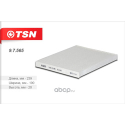 Фильтр салона (TSN) 97565