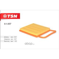 Фильтр воздушный (TSN) 91657