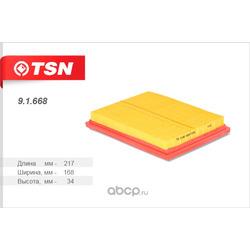 Фильтр воздушный (TSN) 91668