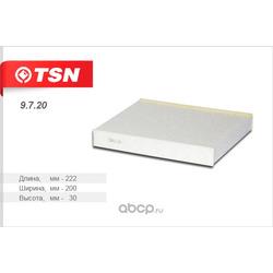 Фильтр салона (TSN) 9720