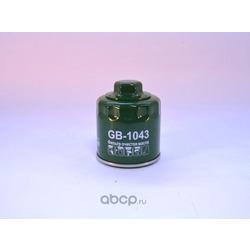 Фильтр масляный (Big filter) GB1043