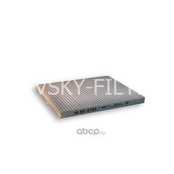 Фильтр очистки воздуха салона (NEVSKY FILTER) NF6164