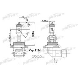 Лампа галогенная HB4 12V 51W P22d (PATRON) PLHB41251