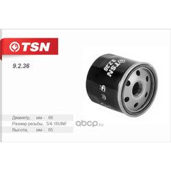 Фильтр масляный (TSN) 9236