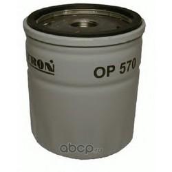 Фильтр масляный Filtron (Filtron) OP570