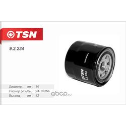 Фильтр масляный (TSN) 92234