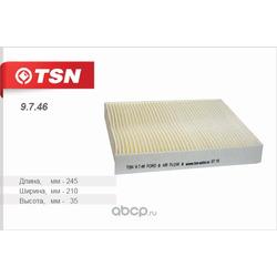 Фильтр салона (TSN) 9746