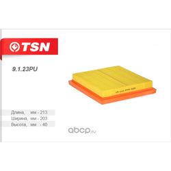 Фильтр воздушный (TSN) 9123PU
