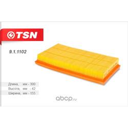 Фильтр воздушный (TSN) 911102