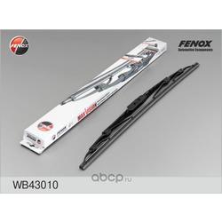 Щетка стеклоочистителя бескаркасная 410mm(а8,0) (FENOX) WB43010