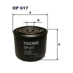 Фильтр масляный Filtron (Filtron) OP617