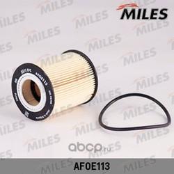 Фильтр масляный OPEL OMEGA B/VECTRA B/ASTRA G 1.8-3.2 94-03 (Miles) AFOE113