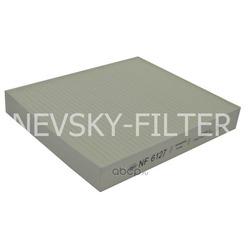 Фильтр салонный (NEVSKY FILTER) NF6127