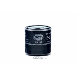 Фильтр масляный (SCT) SM110