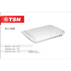 Фильтр воздушный (TSN) 911428