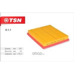 Фильтр воздушный (TSN) 911