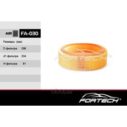 Фильтр воздушный (Fortech) FA030