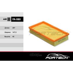 Фильтр воздушный (Fortech) FA080