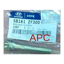 НАПРАВЛЯЮЩАЯ СУППОРТА (Hyundai-KIA) 581612F300