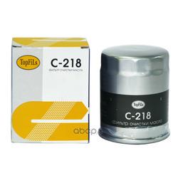Фильтр масляный (TopFils) C218