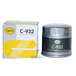 Фильтр масляный (TopFils) C932