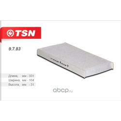 Фильтр салона (TSN) 9783