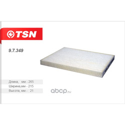 Фильтр салона (TSN) 97349