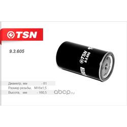 Фильтр топливный (TSN) 93605