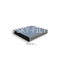 Фильтр очистки воздуха салона (NEVSKY FILTER) NF6146