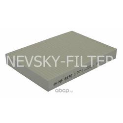 Фильтр салонный (NEVSKY FILTER) NF6130