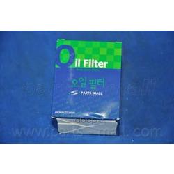 Масляный фильтр (Parts-Mall) PBW105