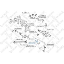 Опора, стабилизатор (Stellox) 7900320SX