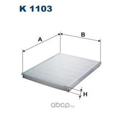 Фильтр салонный Filtron (Filtron) K1103