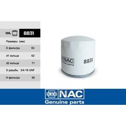 Фильтр масляный двигателя (Nac) 8831