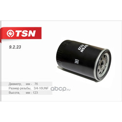 Фильтр масляный (TSN) 9223